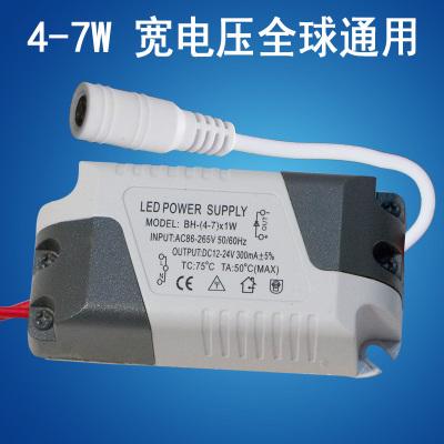 1/3*1W 4-7W古達 筒燈射燈吸頂燈驅動電源控制器啟動器 4-7W(寬電壓高檔款)DC母頭