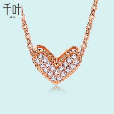 千葉珠寶首飾項鏈吊墜鉆石彩金玫瑰金白金18K金小心心 禮物