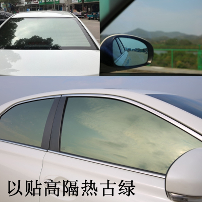 汽车贴膜面包车隔热膜防紫外线膜全车膜车窗膜车玻璃防爆膜防晒膜 SUV适用 高隔热古绿 50cmX1米