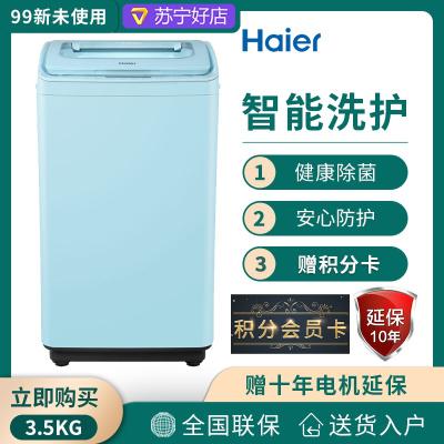 【官方直供样品】Haier/海尔XQBM35-168B 3.5公斤波轮迷你洗衣机全自动 婴儿 小儿童 负离子除菌 内衣洗