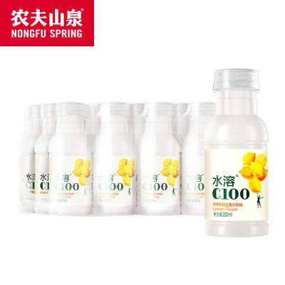 農夫山泉迷你瓶裝水溶C100檸檬味復合果汁飲料250ml小瓶裝 新裝上市