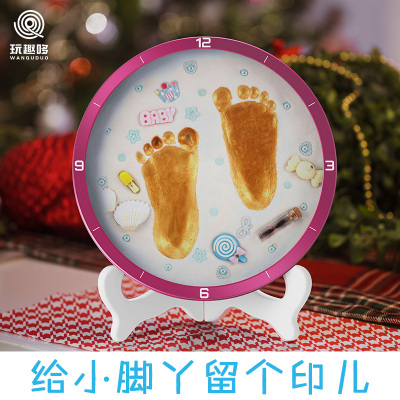 玩趣哆WANQUDUO寶寶手足印泥手腳印手印新生嬰兒童胎毛紀念品永久滿月百天禮物礦物泥FA-20白泥