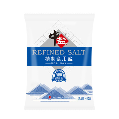 【包郵】中鹽 加碘精制食用鹽400g*6袋裝 加碘食用鹽 加碘鹽 精鹽 碘鹽 鹽 食鹽 加碘 精制鹽巴調味料中鹽品質保證
