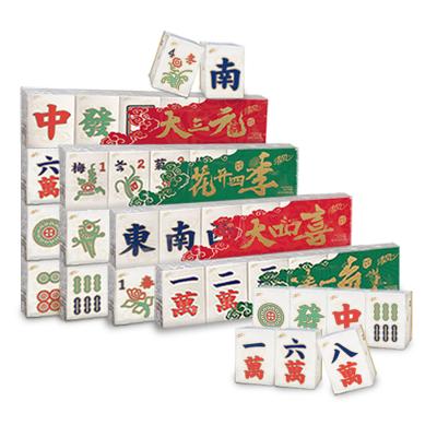 清风手帕纸好运系列4层7张18包家用随身装便携式面巾纸餐巾纸手帕小包纸巾