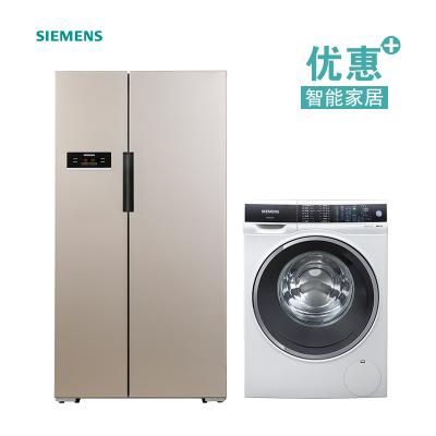 【套餐】西门子(SIEMENS)冰箱KA92NV03TI+洗衣机WM14U561HW 变频智能互联滚筒 风冷无霜对开门