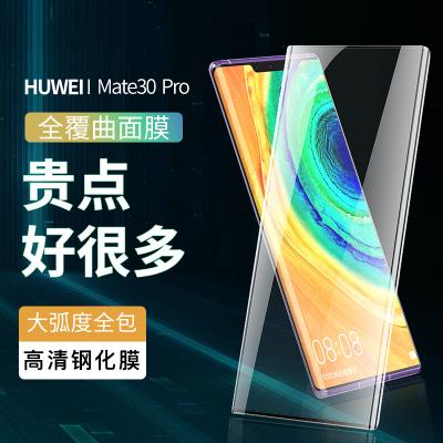 輕萬華為mate30pro鋼化膜全屏曲面mate30pro5g版高清透明防摔貼膜huawei手機保護膜全玻璃