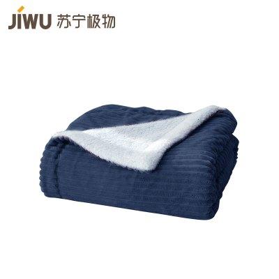 蘇寧極物 素色雙層加厚法蘭絨仿羊羔絨毯子四季保暖蓋毯毛毯