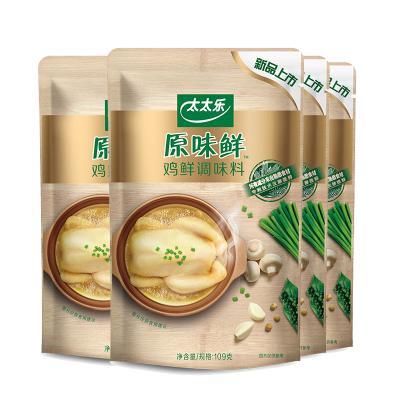 太太樂原味鮮109g*4袋煲湯炒菜 代替本公司雞精味精家用廚房調料