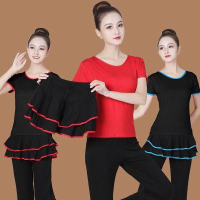 2020夏季新款廣場舞舞蹈套裝演出服套裙女短袖三件套跳舞表演衣服