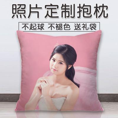 瑞仕兹 特别有纪念意义的女生日送男友朋友送给闺蜜DIY定制创意实用抱枕定制来图定做私人创意个性靠枕床头创意礼品