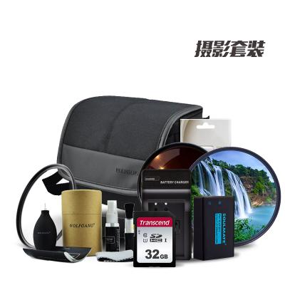 摄影包二 (微单M100 / M50 15-45镜头配件内存卡 UV镜 相机包 电池等配件组合套餐二)DSSK 的士客