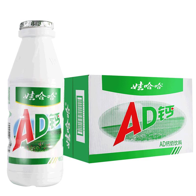 哇哈哈ad钙有_娃哈哈ad钙奶含乳饮料220g*24瓶整箱 包邮