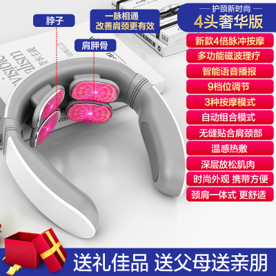 頸椎按摩器家用電動智能護頸儀脖子按摩神器脊椎脈沖肩頸部按摩 【奢華版】升級4頭/9檔力度調節/3大模式/深層TENS理療