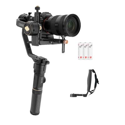 智云(zhi yun)穩定器微單單反手持三軸云臺專業相機穩定器云鶴2S Combo