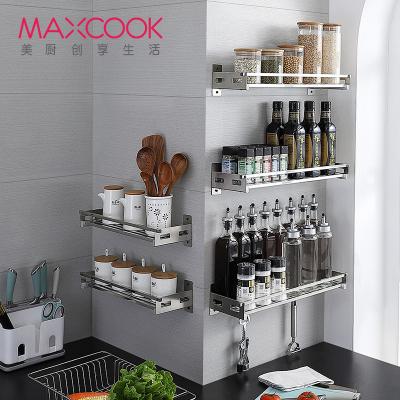 美厨(maxcook)304不锈钢厨房置物架 调料瓶架调味架挂架 壁挂免打孔 50cm厨具架 MCWA793