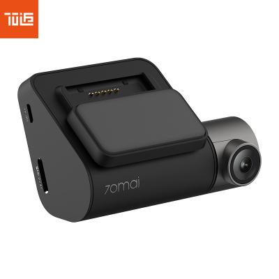 70邁 智能行車記錄儀Pro 1944P 500萬像素 智能語音聲控 超清廣角夜視加強 停車監控