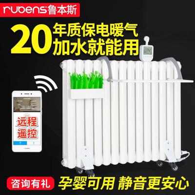 鲁本斯钢制加水电暖气片家用碳晶取暖器注水电暖气加热棒暖器换热片(经典款数显16柱供暖面积14-20㎡)