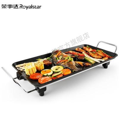 榮事達(Royalstar)電燒烤爐韓式家用不粘烤盤無煙烤肉機室內鐵板燒烤肉鍋多功能烤魚