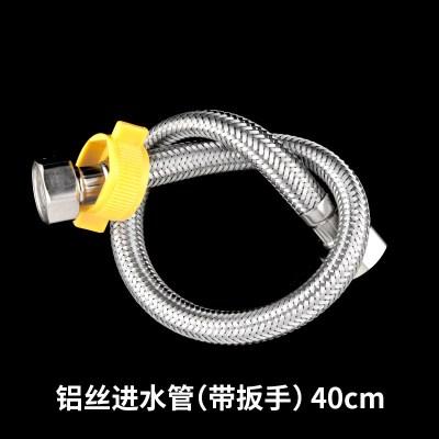 304不銹鋼金屬編織冷熱進水軟管水管馬桶熱水器高壓波紋管4分家用 鋁絲進水管(帶扳手)40cm