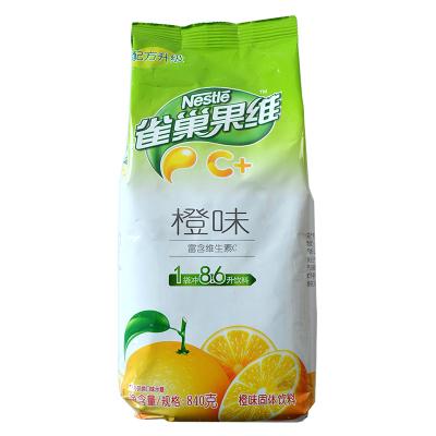 雀巢果维橙C 果维C+橙味 橙粉 橙汁果汁粉 速溶冲饮固体饮料840g