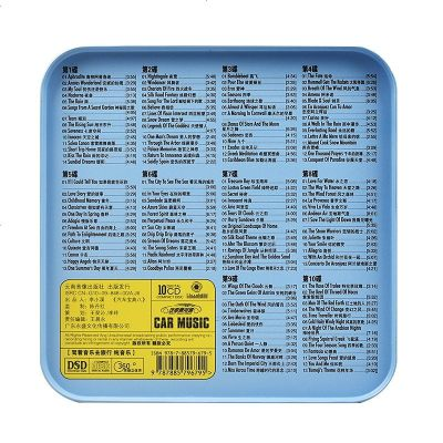 輕音樂cd雅尼理查德班得瑞神秘園鋼琴古典音樂黑膠汽車cd光盤碟片