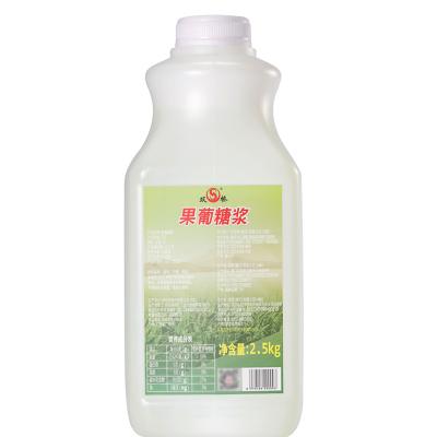 雙橋F55果葡糖漿2.5kg奶茶果汁飲品奶茶店專用濃縮調味特醇果糖