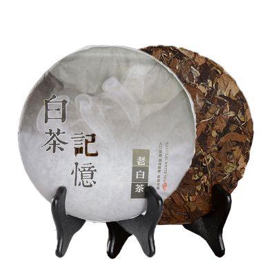【买二送一】春逸茗茶 福鼎老白茶 2018年老寿眉白茶茶饼350g