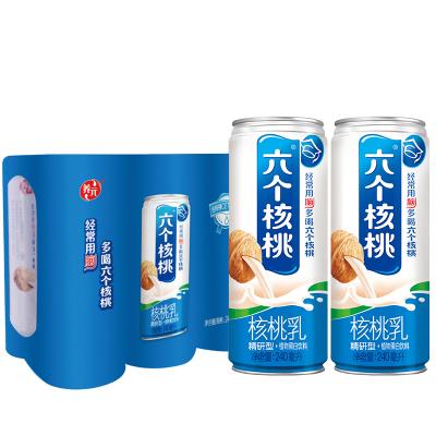 【官方旗艦店】養元 六個核桃240ml*6罐植物蛋白飲品核桃乳飲料