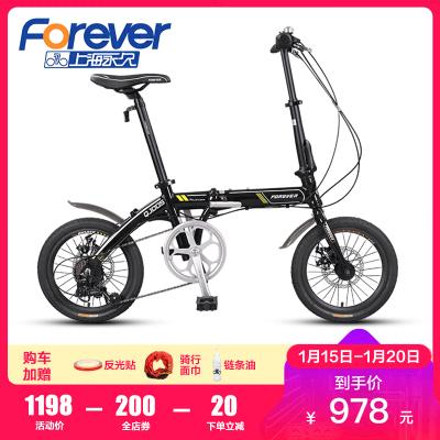 永久16英寸7速折叠车便携自行车青少年男女式双碟刹代步车学生16寸都市上班族成人单车QJ005铝合金车架