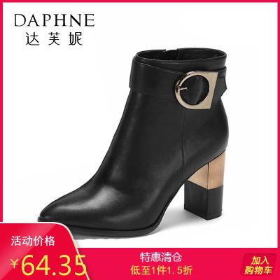 Daphne/達芙妮性感尖頭低頭高跟短靴女靴卡扣時裝靴1017605809