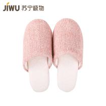 日式轻便静音地板拖鞋 大码 女款