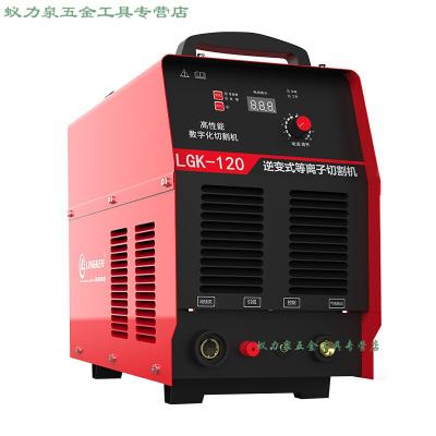 2020新品等離子切割機 LGK-80 100 120便攜手提式逆變式空氣等離子切割機 工業380v