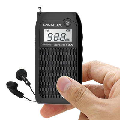 PANDA/熊猫 6203小型立体声充电插卡听戏收音机迷你便携老人袖珍随身 黑色