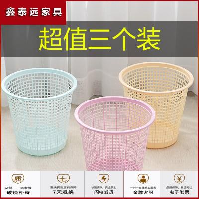 蘇寧放心購3個裝家用簡約垃圾桶客廳大創意塑料紙簍臥室廚房衛生間可愛小筒簡約新款