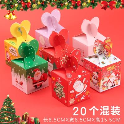 平安夜蘋果盒創意手提禮品盒圣誕節禮物袋平安果包裝紙盒子圣誕果 魚尾款5種混 20個價