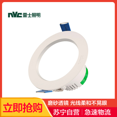 NVC брэндийн LED гэрэл  E-NLED9725 【PC】3W 7.5-8.5cm
