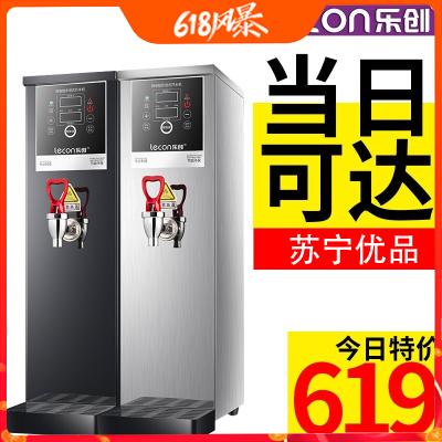 樂創(lecon) 40L開水機商用步進式開水器全自動電熱熱水器不銹鋼奶茶店設備全套