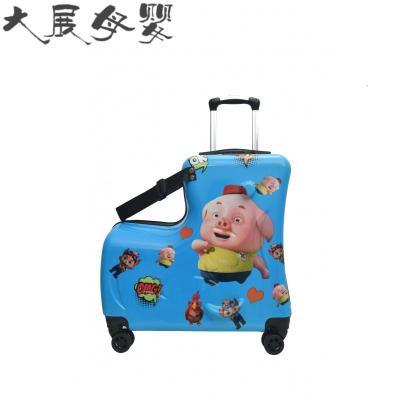 抖音同款木马儿童拖拉杆箱可坐骑24寸儿童旅行可爱印花遛娃行李箱