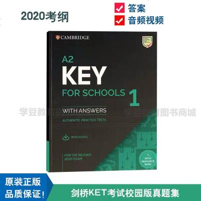 2020版KET考试校园版真题集A2 KEY FOR SCHOOLS 1 含答案在线账号