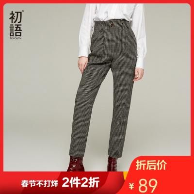 初语 2019春秋时尚英伦风职业格纹铅笔裤子女高腰小脚休闲长裤