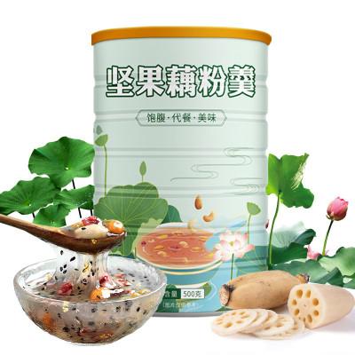 序木堂堅果藕粉羹500g速溶即食桂花堅果藕粉營養早餐代餐