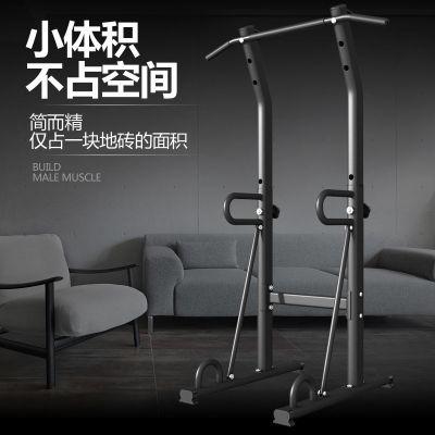 单杠家用室内引体向上器多功能健身器材双杆体育用品儿童增高