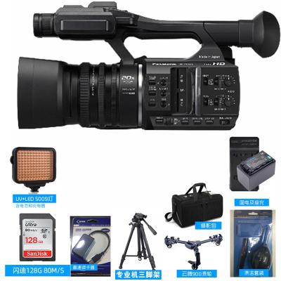 松下(Panasonic)HC-PV100GK 高清摄像机 活动会议套餐