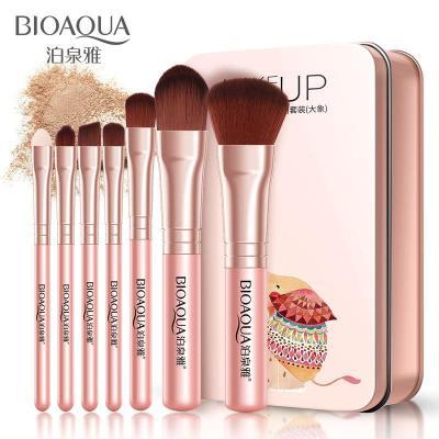 泊泉雅化妝刷7件套大象圖案禮盒裝 唇刷粉底睫毛眼影刷 初學者美妝化妝品工具