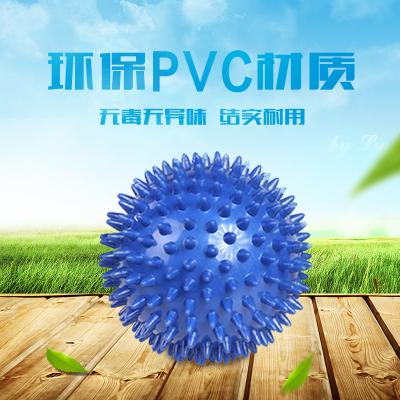 花生球按摩球肌肉放松球足底筋膜球健身深層肌肉瑜伽經膜球