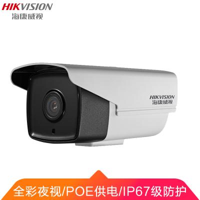 海康威視攝像頭DS-2CD3T56WD-I3 500萬星光級高清網絡監控攝像頭帶POE供電 4MM焦距
