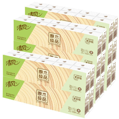 清風原木純品手帕紙三層20包可選8張/包迷你便攜餐巾紙家庭實惠裝衛生紙巾