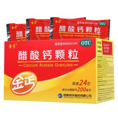 金丐醋酸鈣顆粒3g*24袋預防和治療鈣缺乏癥孕婦兒童老年人補鈣骨質疏松小兒維礦