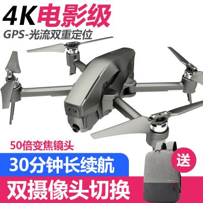 星域傳奇 4DR/C 專業級折疊無刷智能GPS返航高清無人機航拍器遙控飛機航模四軸飛行器電池(充電)版