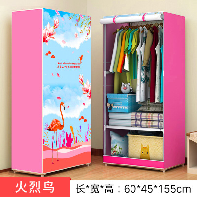 簡易衣柜學生宿舍單人小衣櫥置物整理收納柜經濟型鋼管加粗布衣柜-火烈鳥